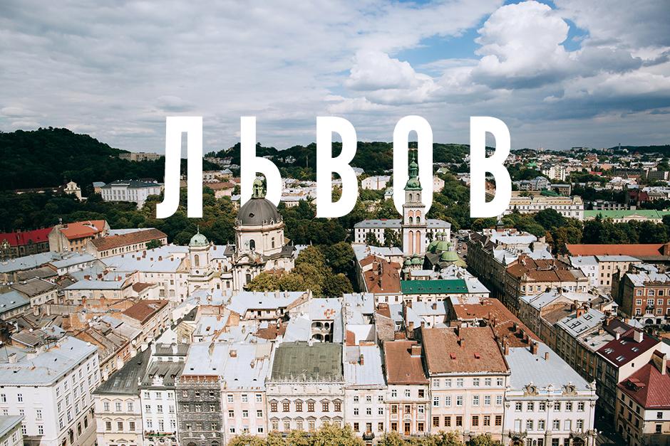 Друк логотипів Львів